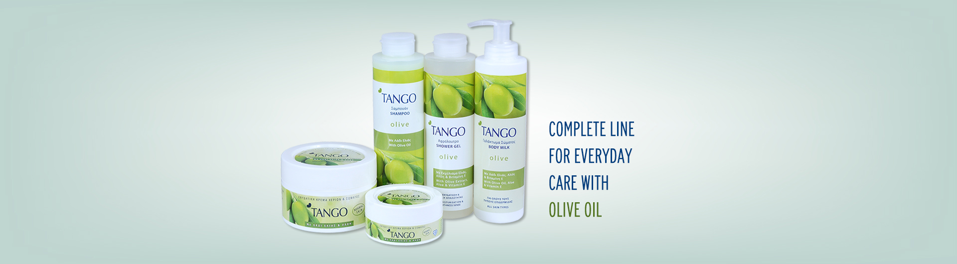 Tango - complete olive oil line