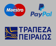 VISA, MASTERCARD, PAYPAL, ΤΡΑΠΕΖΑ ΠΕΙΡΑΙΩΣ